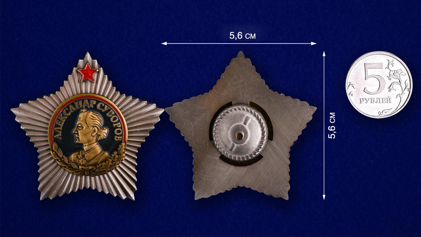 Муляж ордена Суворова 1 степени - сравнительный размер