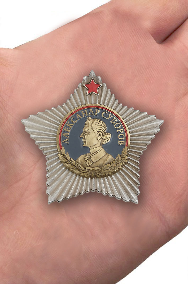 Муляж ордена Суворова 1 степени - вид на ладони