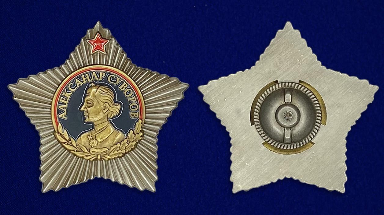 Муляж ордена Суворова 1 степени - аверс и реверс