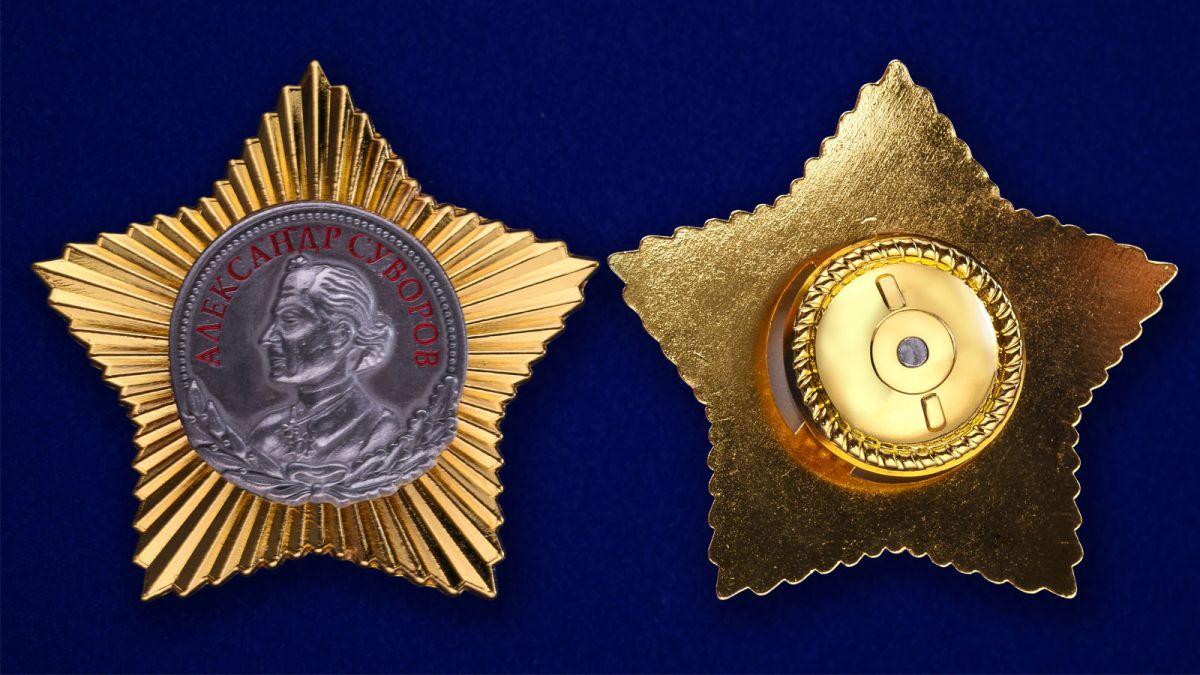 Орден Суворова 2 степени (муляж) - аверс и реверс