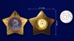 Орден Суворова 2 степени (муляж) - сравнительный размер