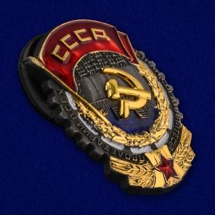 Муляж ордена Трудового Красного Знамени