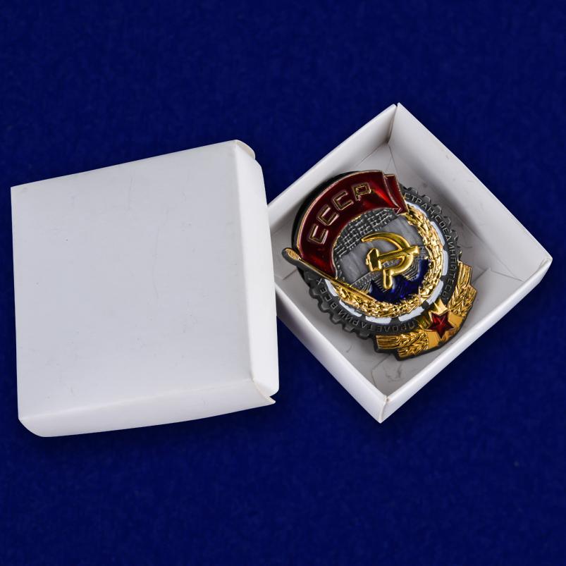 Муляж ордена Трудового Красного Знамени с доставкой