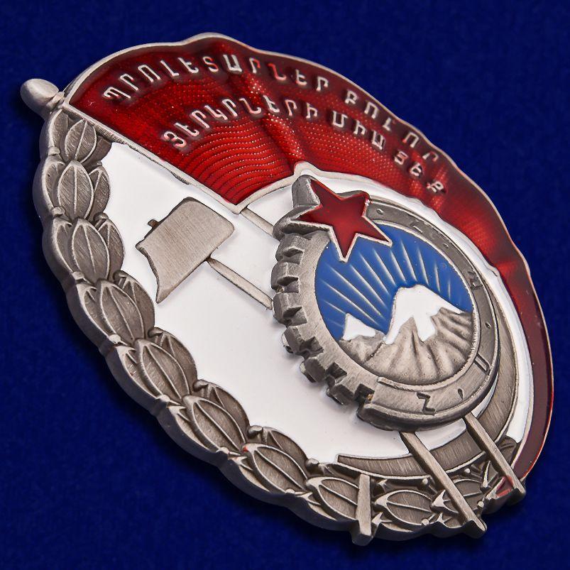 Купить реплику ордена Трудового Красного Знамени Армянской ССР