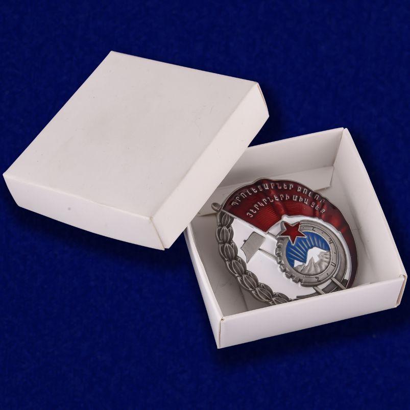 Орден Трудового Красного Знамени Армянской ССР с доставкой