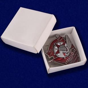 Орден Трудового Красного Знамени Белорусской ССР с доставкой