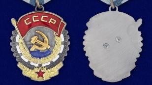 Орден Трудового Красного знамени СССР - аверс и реверс