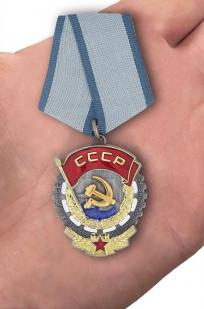 Орден Трудового Красного знамени СССР для реконструкций