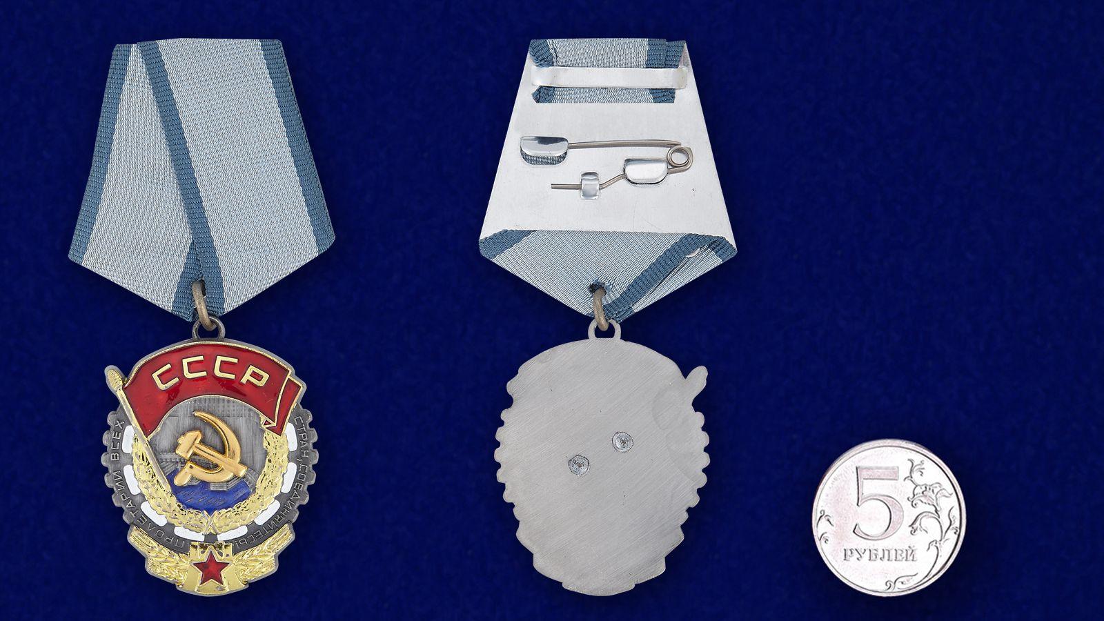 Муляж ордена Трудового Красного знамени СССР (на колодке)