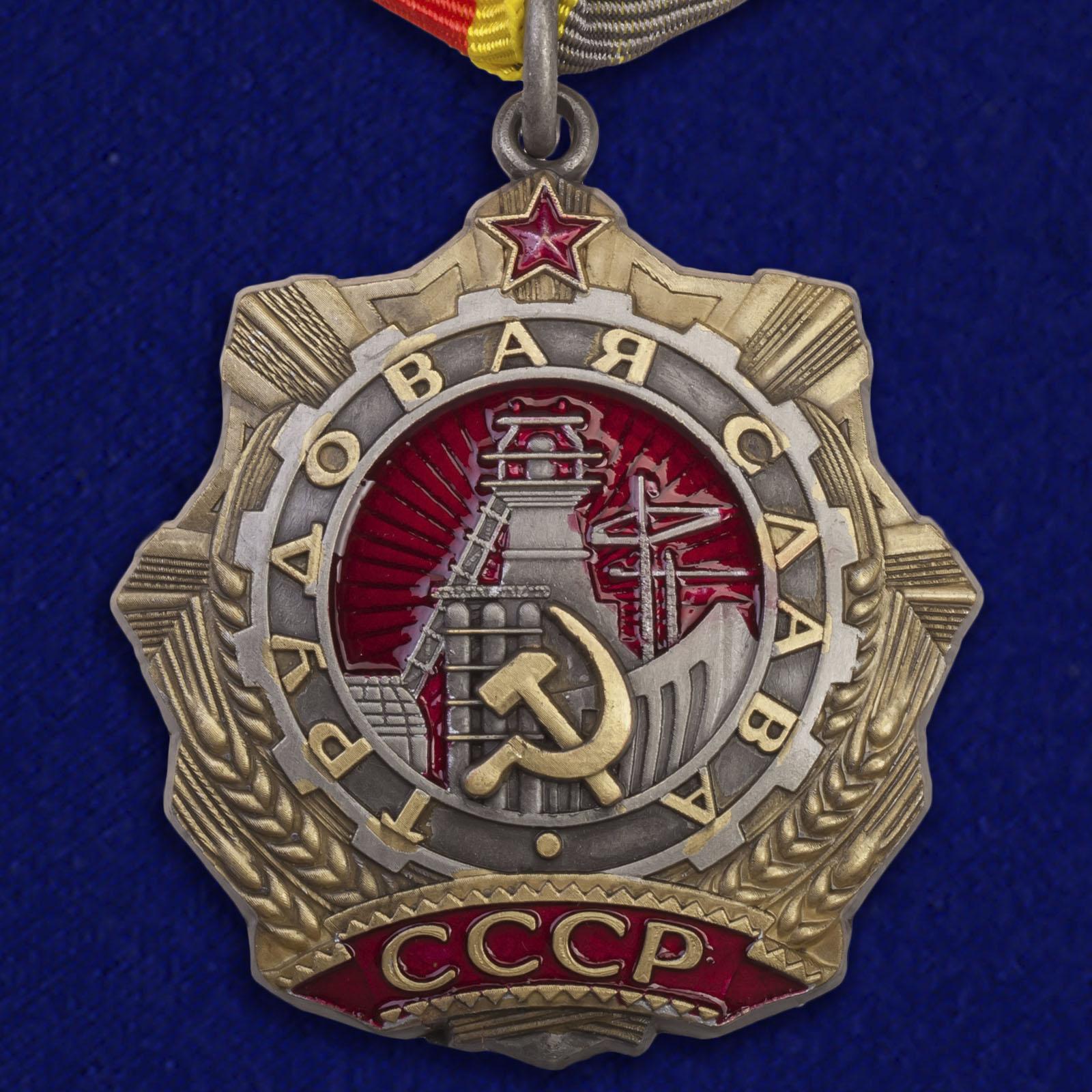 Реплики трудовых орденов СССР