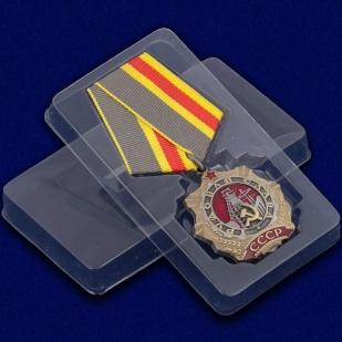 Муляж ордена Трудовой Славы 1 степени с доставкой