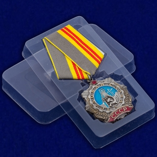 Муляж ордена Трудовой Славы 2 степени в футляре