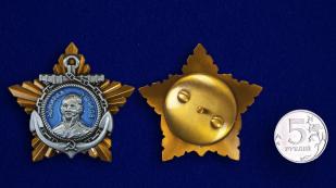Орден Ушакова 2 степени - сравнительный размер