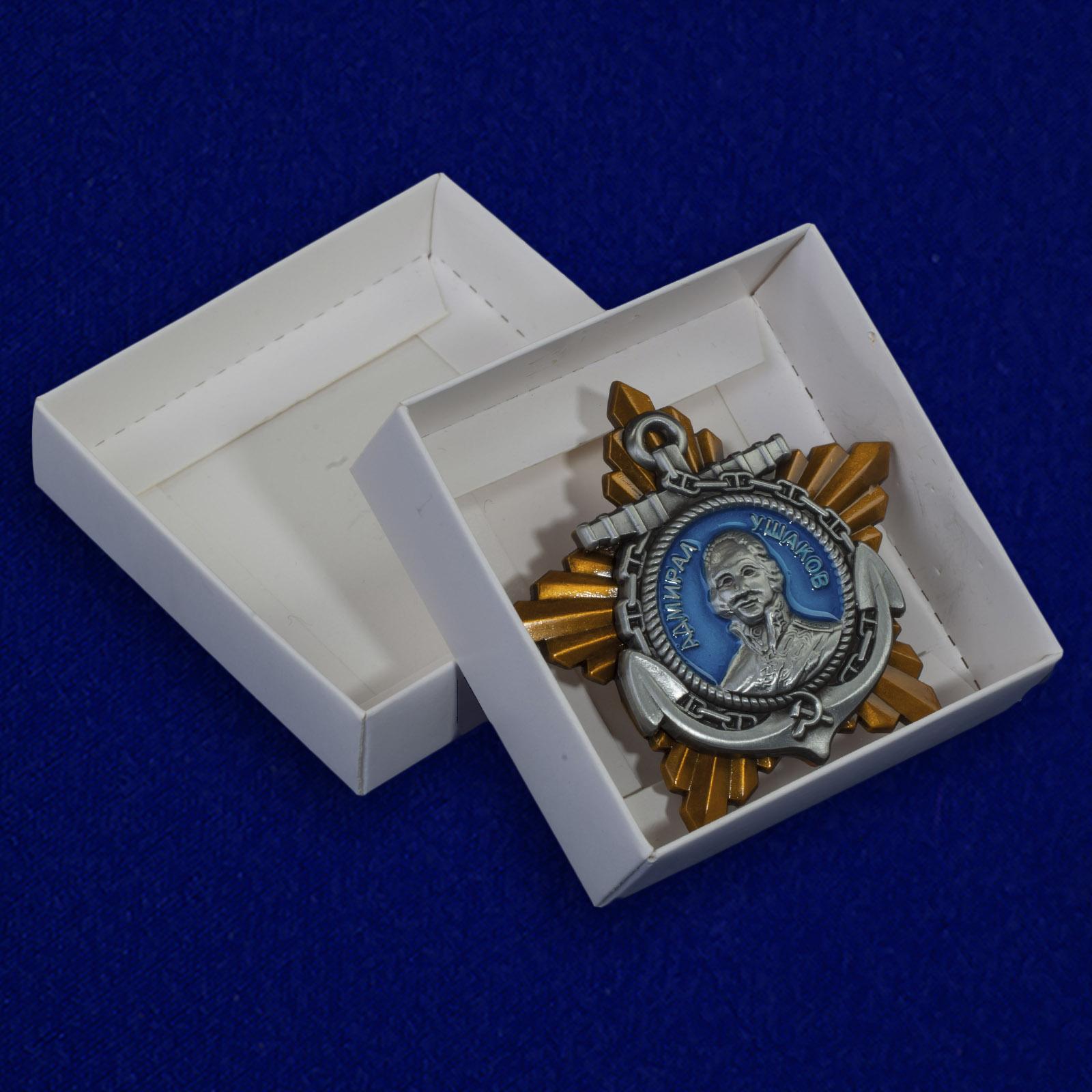Орден Ушакова 2 степени с доставкой