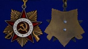 Орден Великой Отечественной войны 1 степени - аверс и реверс