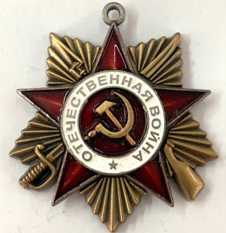 Муляж ордена Великой Отечественной войны 1 степени (на колодке)