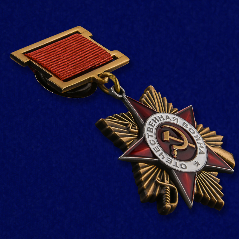 Орден Великой Отечественной войны 1 степени (на колодке)