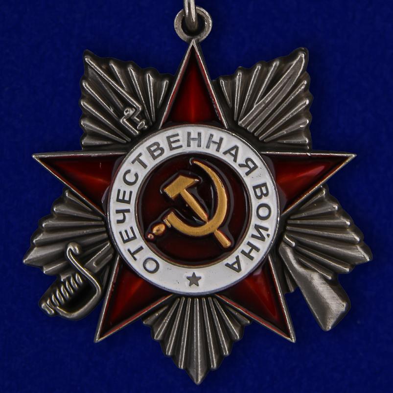 Муляж Ордена Великой Отечественной войны 2 степени по привлекательной цене