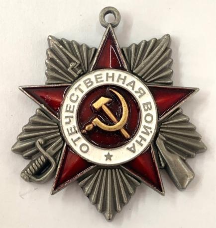 Муляж ордена Великой Отечественной войны 2 степени (на колодке)