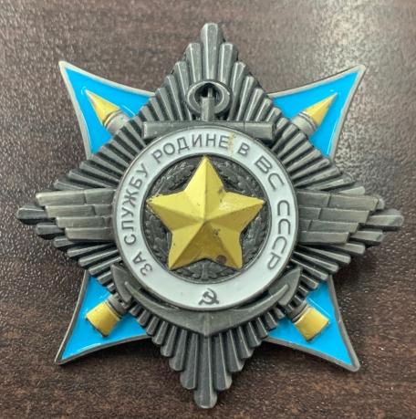 """Муляж ордена """"За службу Родине в ВС"""" (2 степень)"""