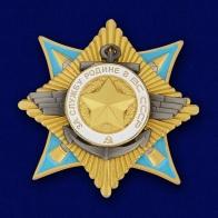 Реплики военных орденов и медалей СССР