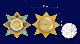 """Муляж ордена """"За службу Родине в Вооруженных Силах"""" (1 степени) - сравнительный размер"""