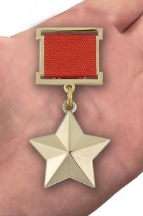 Муляж Звезды «Герой Советского Союза» - вид на ладони