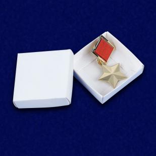 Муляж Звезды «Герой Советского Союза»