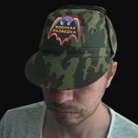 """Мужская кепка """"Военная разведка"""" с изображением летучей мыши"""
