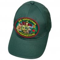 Мужская бейсболка 66 Хорогский пограничный отряд