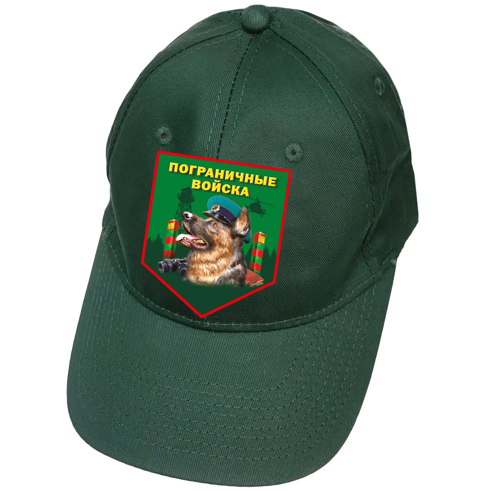 Мужская бейсболка с термоаппликацией Пограничные Войска