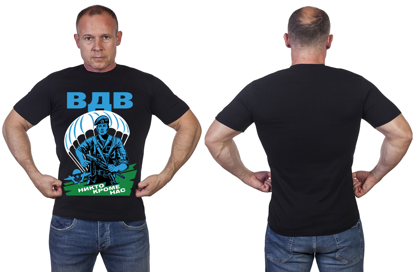 Мужская черная футболка ВДВ купить онлайн