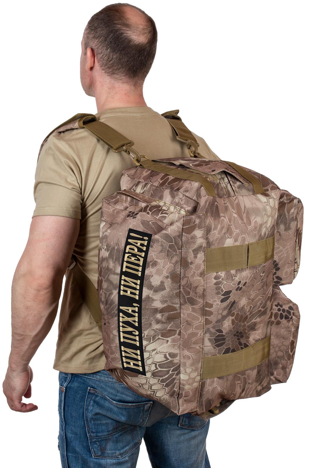 Купить мужскую дорожную сумку Ни пуха, Ни пера по выгодной цене