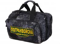 Мужская дорожная сумка Погранвойска  - купить онлайн