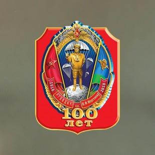 """Мужская футболка """"100 лет РВВДКУ им. В.Ф. Маргелова"""""""