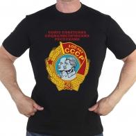 """Мужская футболка """"100 лет Советскому Союзу"""""""