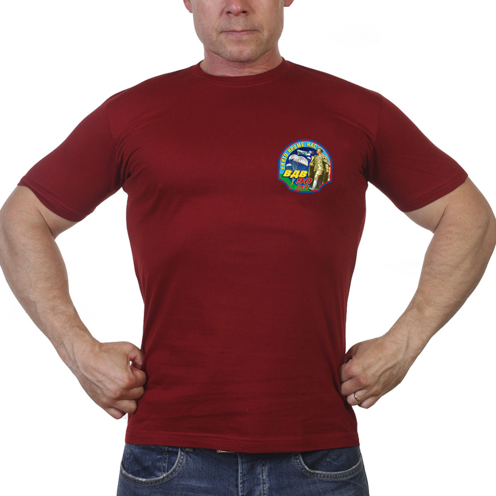 Мужская футболка десантника 90 лет ВДВ