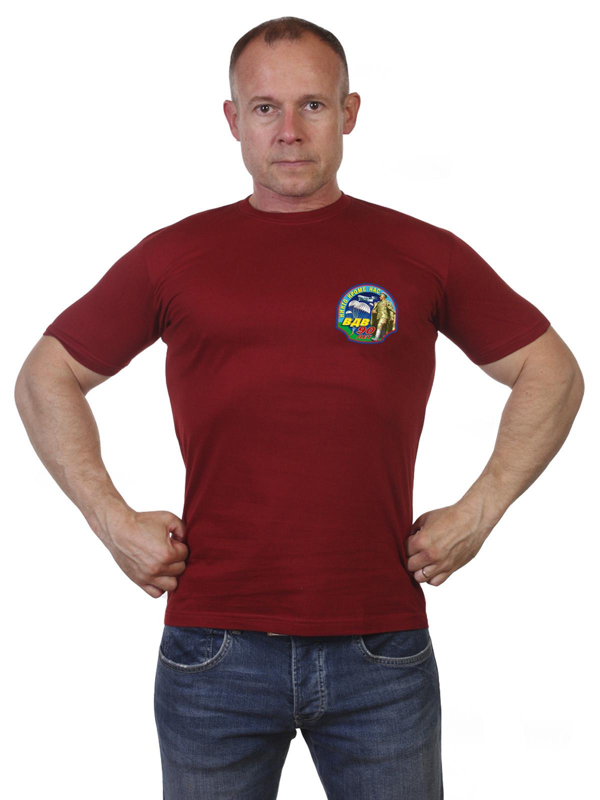 Заказать мужскую футболку 90 лет Воздушно-десантным войскам