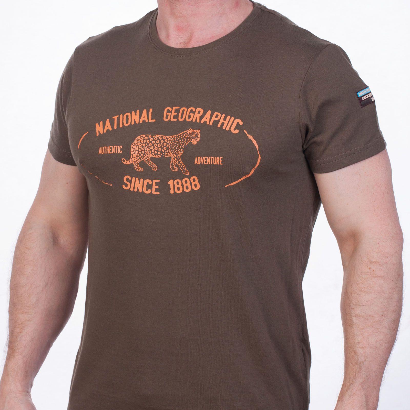 Мужская футболка хаки
