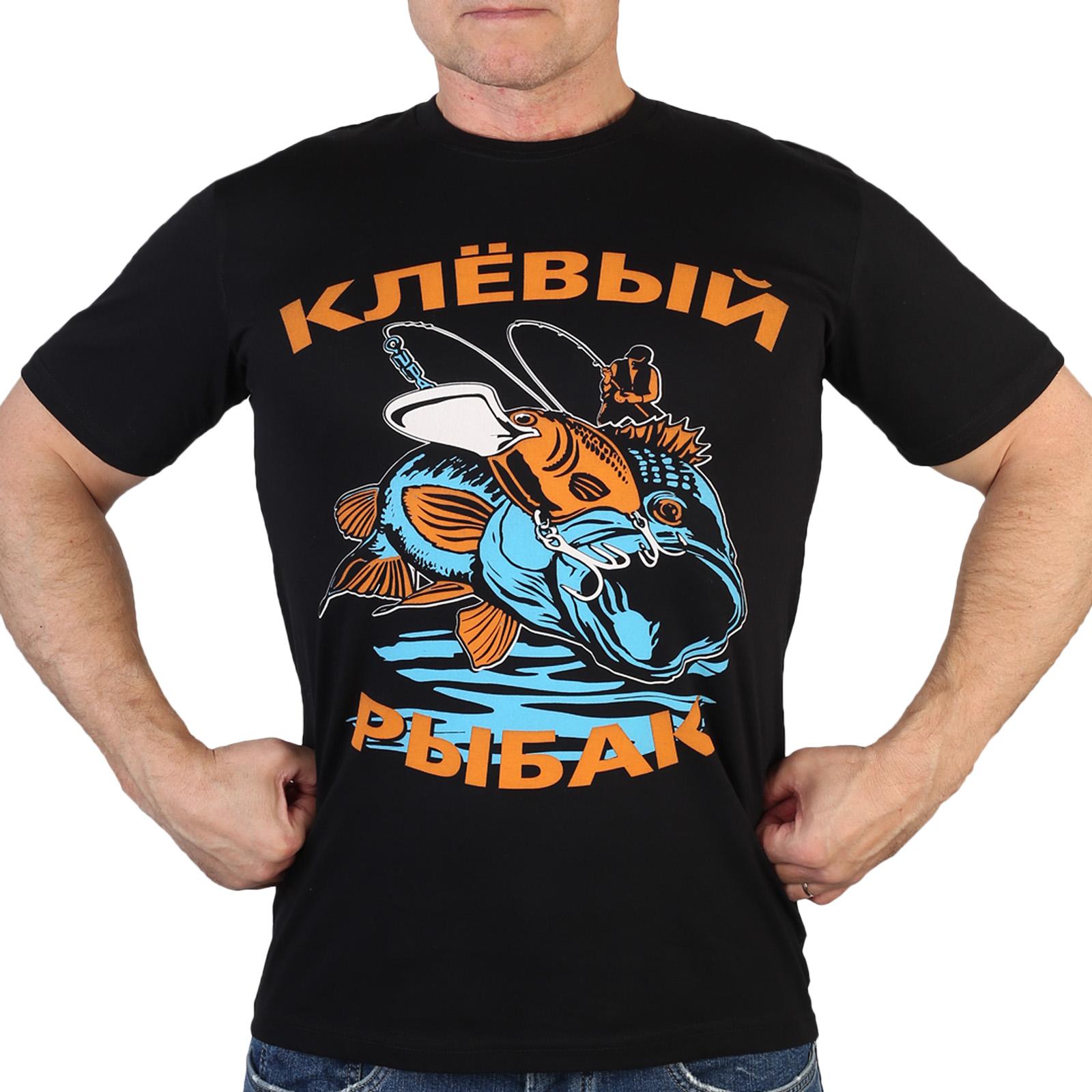 Мужская футболка Клёвый рыбак