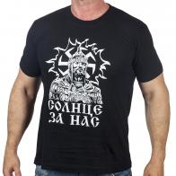 "Мужская футболка ""Русич"""