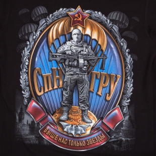 """Мужская футболка с эксклюзивным принтом """"СпН ГРУ"""" авторского дизайна"""
