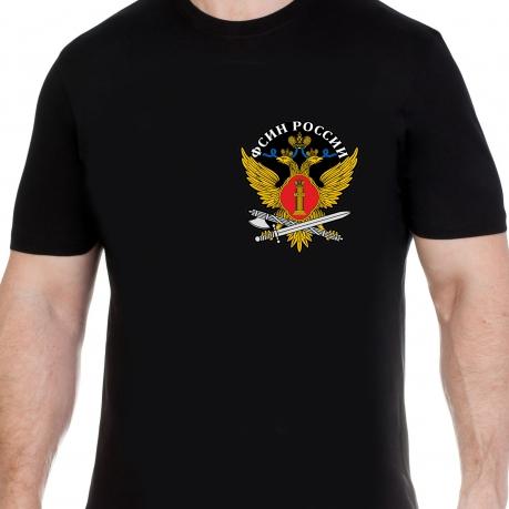Мужская футболка с эмблемой ФСИН