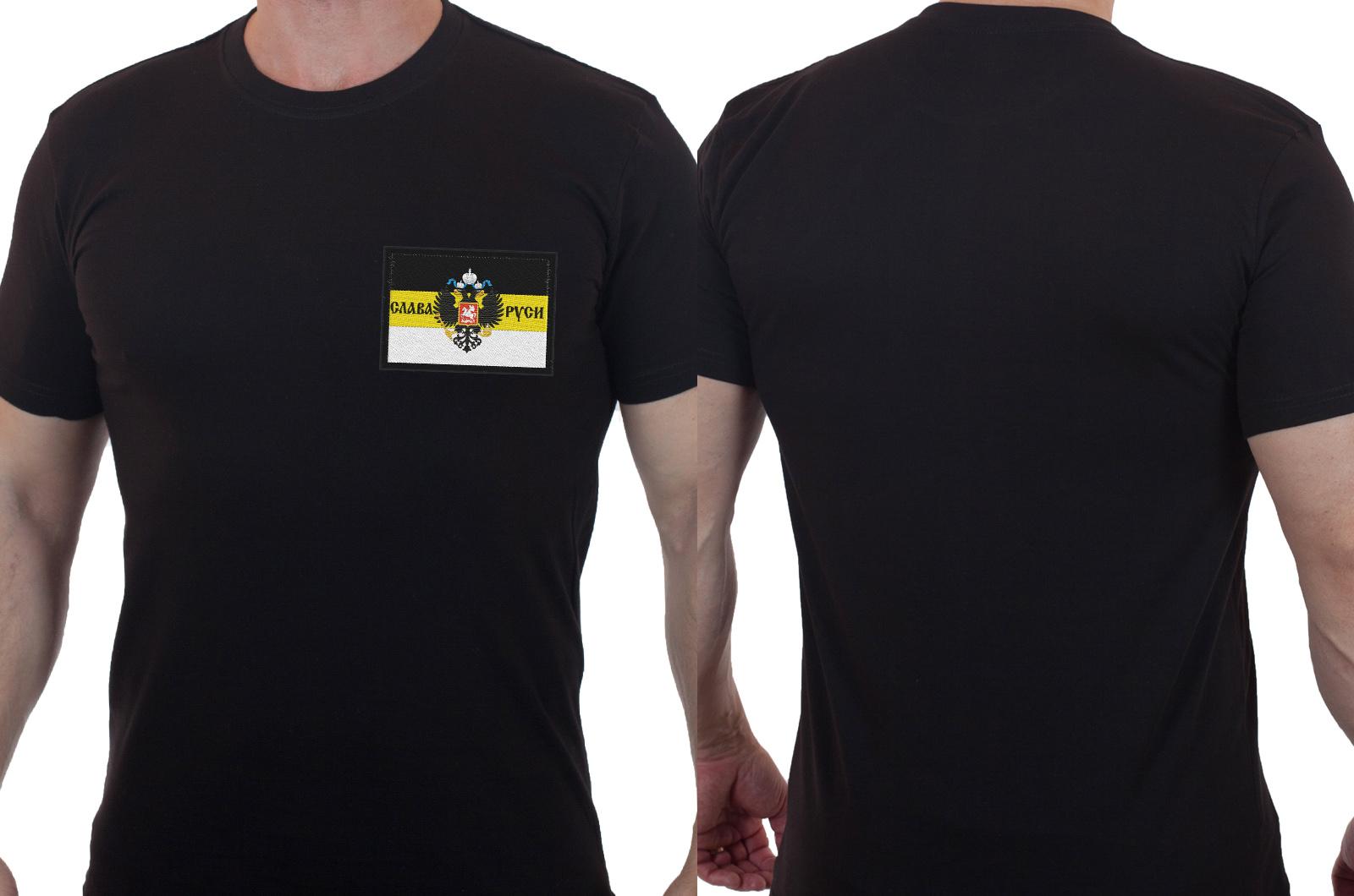 Мужская футболка с имперской вышивкой Слава Руси