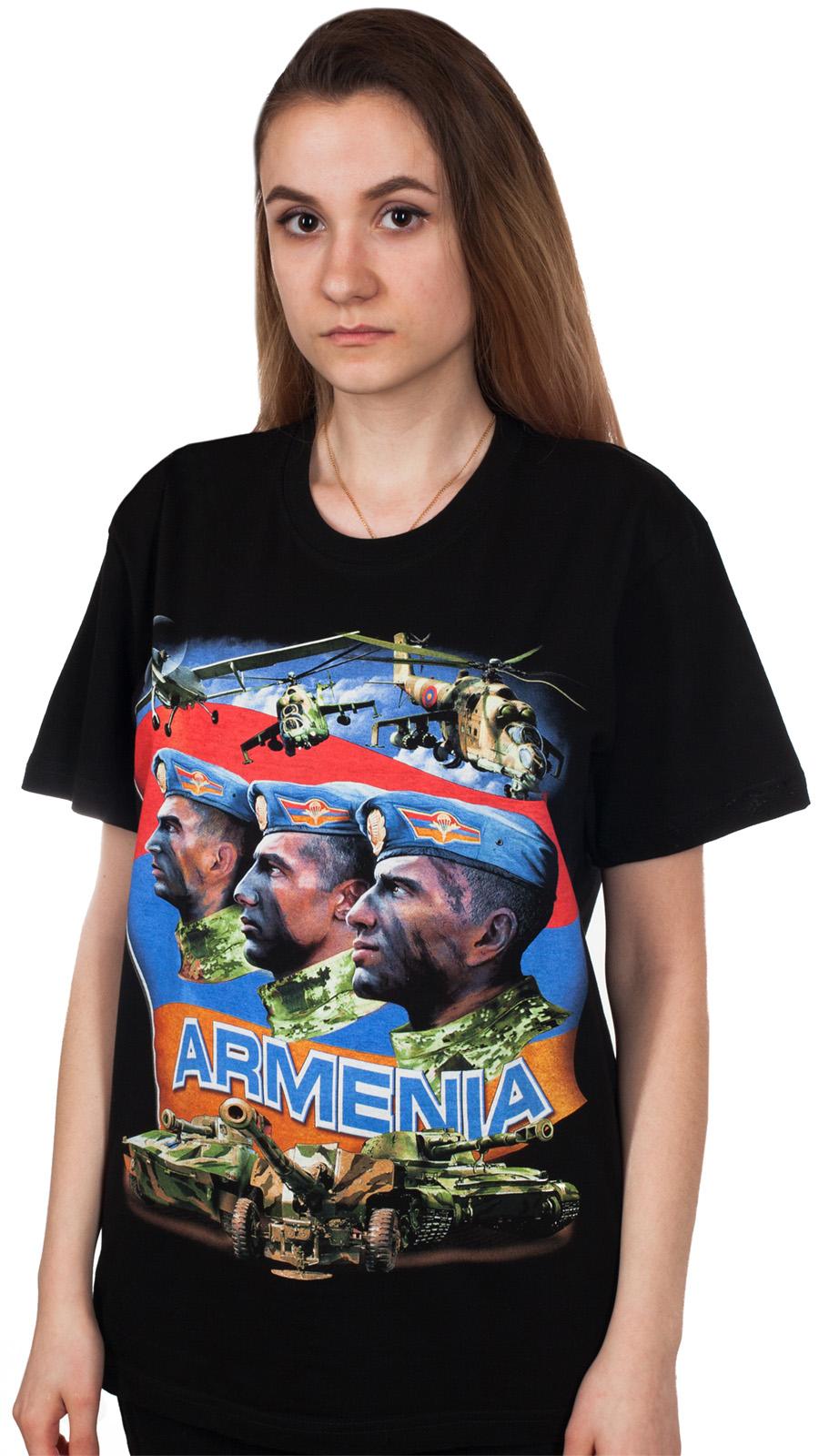 Футболка Армения – купить лучший мужской подарок на 23 февраля