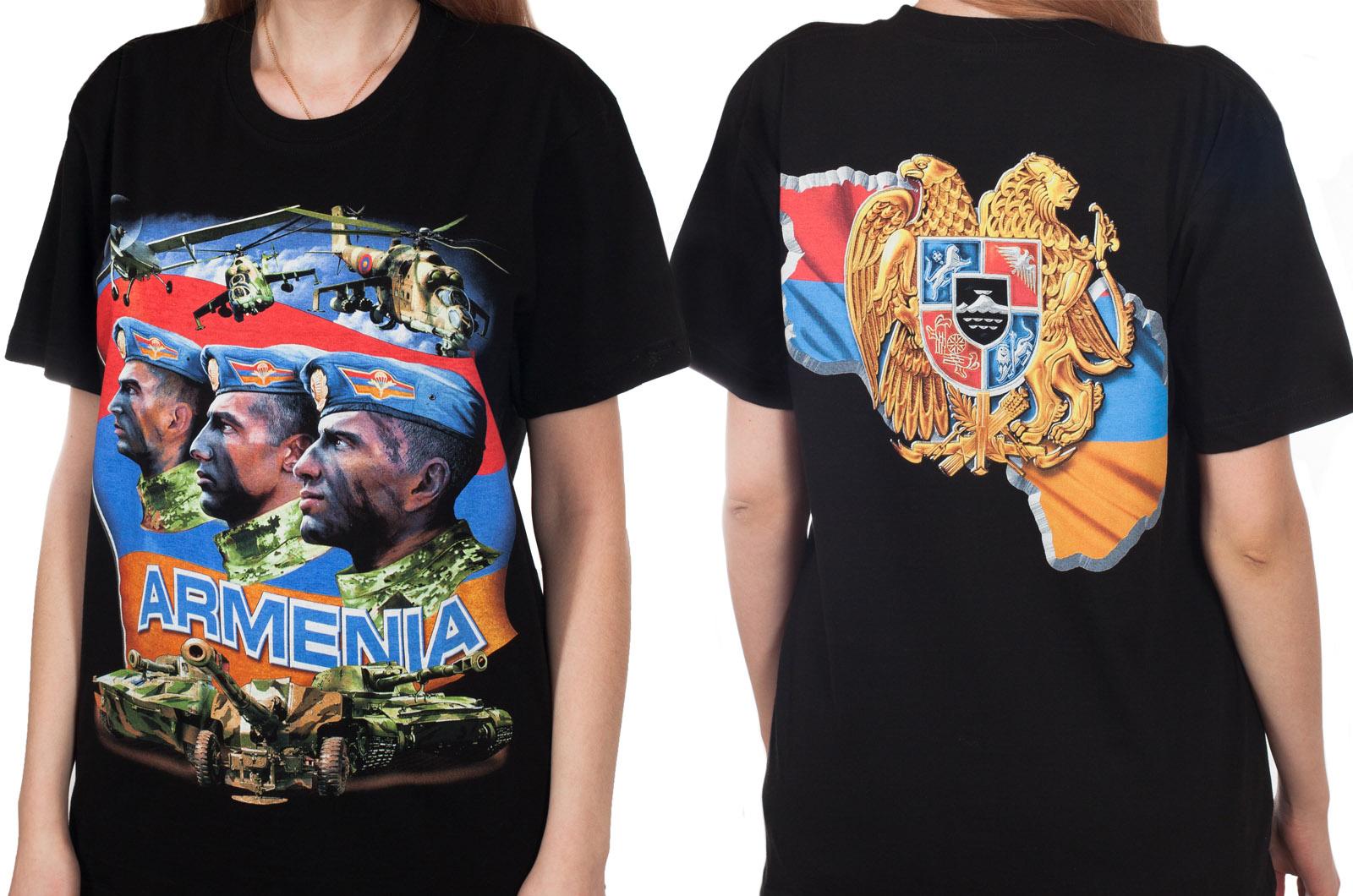 ОЦЕНИТЕ МАСШТАБ СКИДКИ!  Мужская футболка с принтом солдат, которых не победить, и гербом Армении. Лучший подарок на День Защитника Отечества