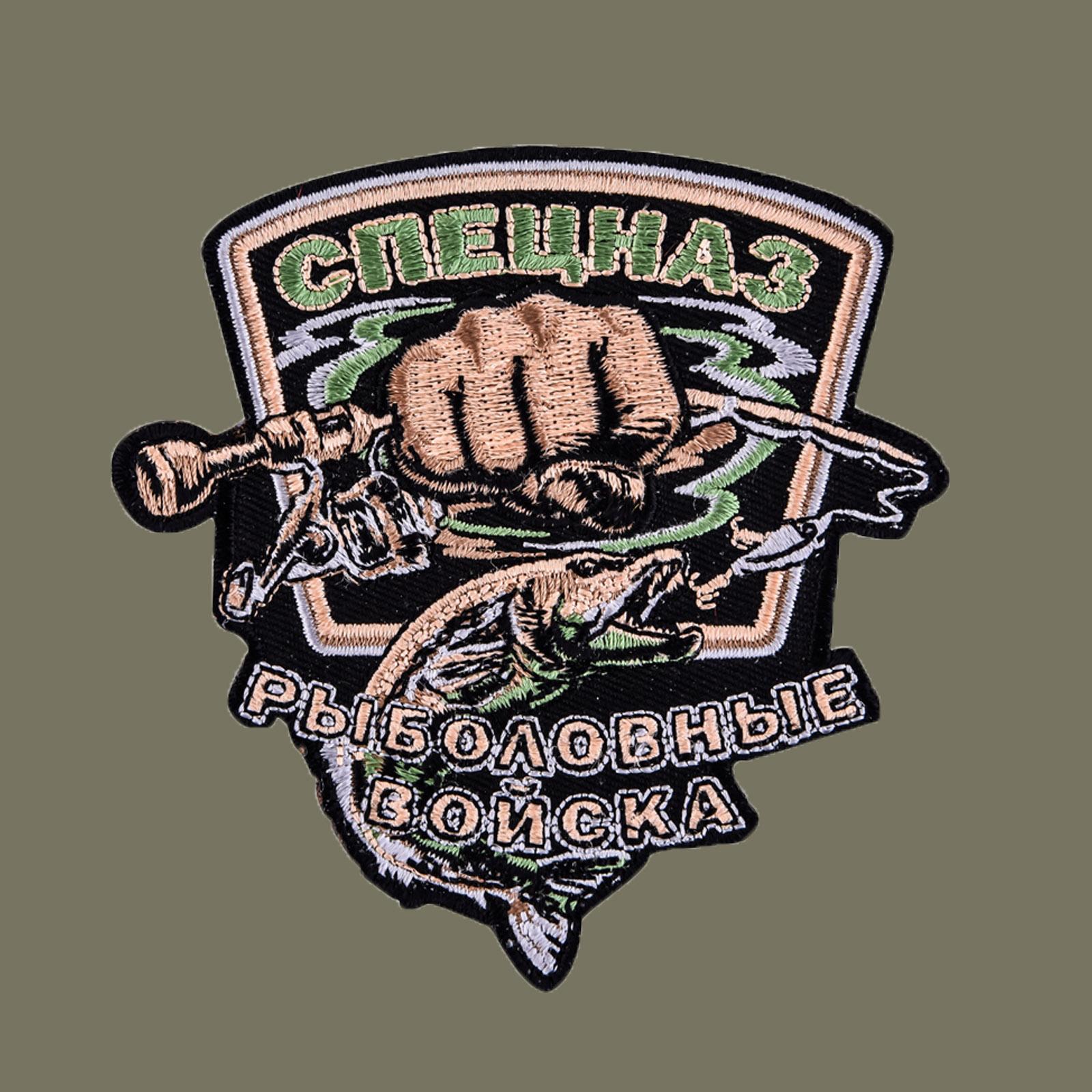 Мужская футболка с шевроном Рыболовных войск купить оптом купить в подарок
