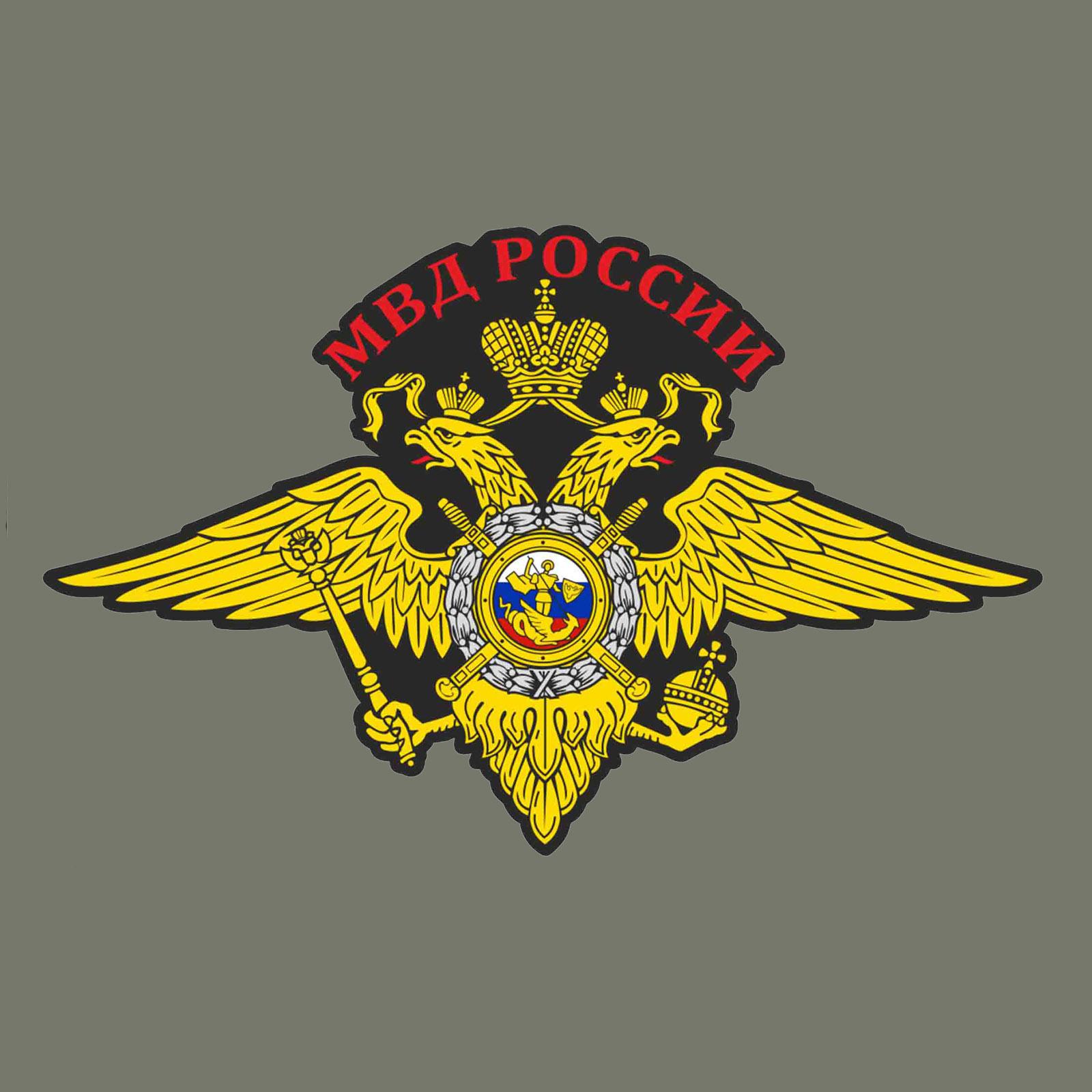 Мужская футболка с вышитым гербом МВД России - цветная машинная вышивка