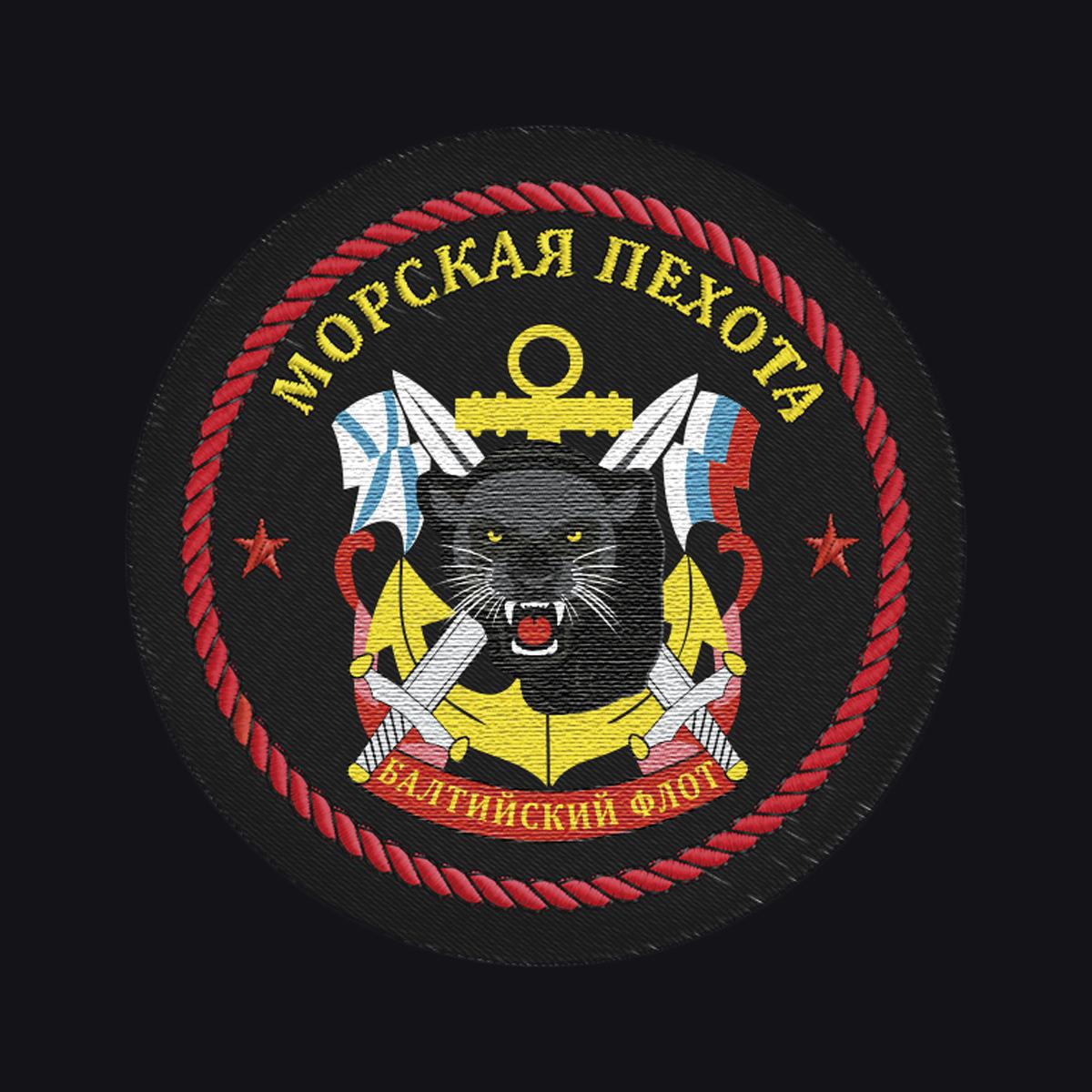 Мужская футболка с вышивкой Морская пехота БФ - купить выгодно