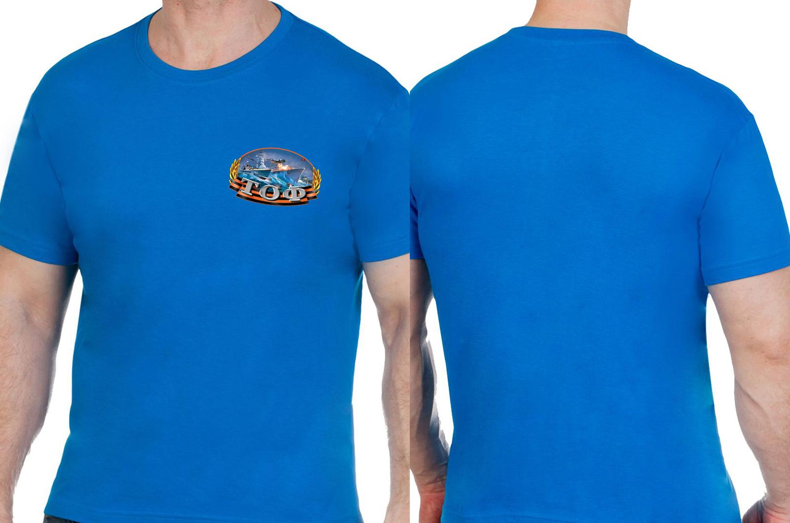 Мужская футболка ТОФ - купить в подарок